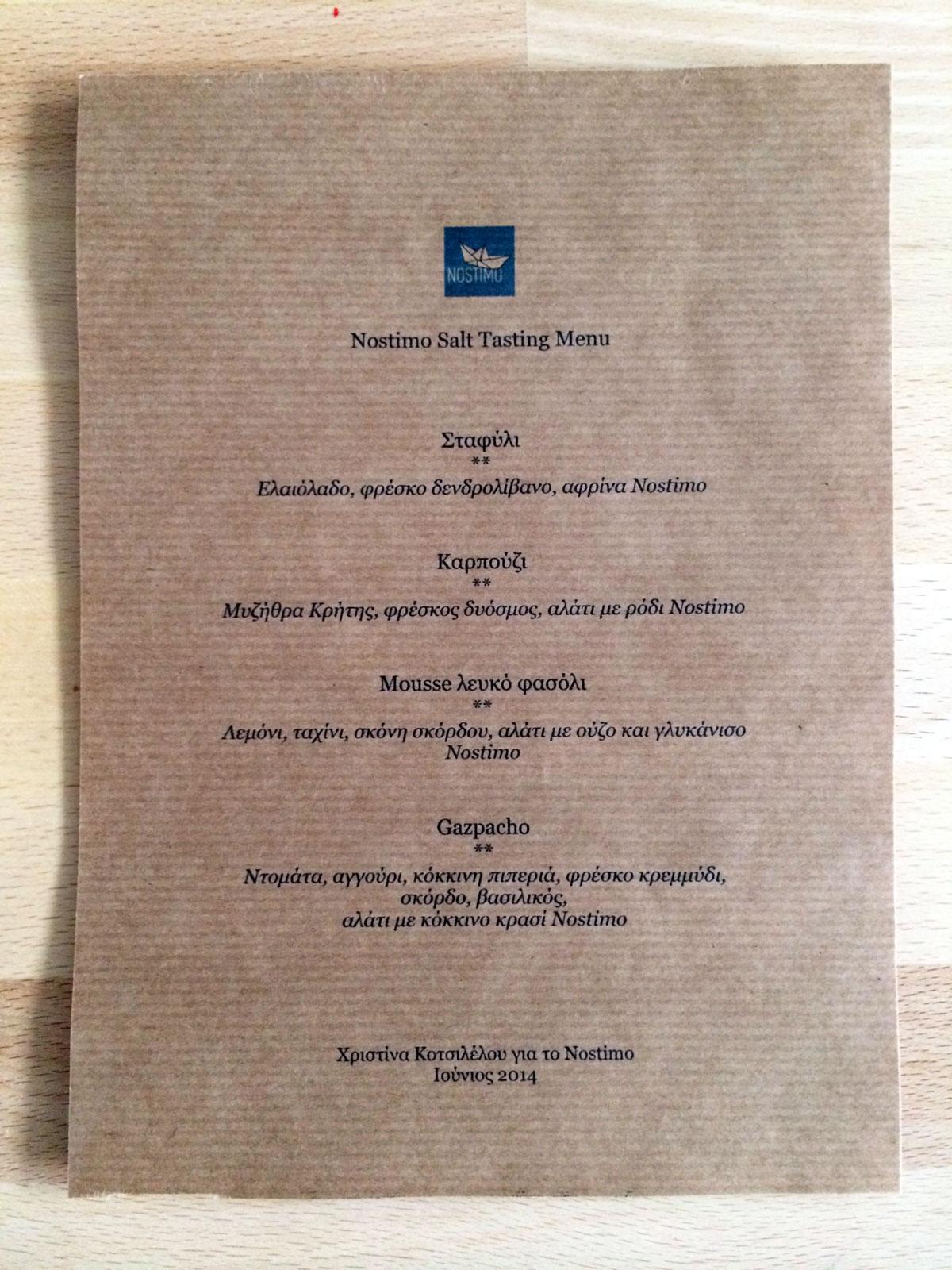 nostimo salt tasting menu